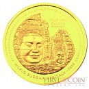 "Bhutan 1/25 oz THERAVADA –  FOUR FACE BUDDHA OF CAMBODIA "" World Buddha Heritage"" Series  2010 Gold Coin Proof"