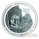 "Bhutan 1 oz THERAVADA –  FOUR FACE BUDDHA OF CAMBODIA "" World Buddha Heritage"" Series  2010 Silver Coin Proof"