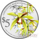 Singapure COELOGYNE ROCHUSSENII $10 Native Orchids of Singapore Series Colored Silver coin 2014 Proof 1 oz