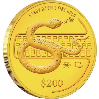 "Gold Coin SNAKE 2013 ""Lunar"" Series, Singapore - 5 oz"