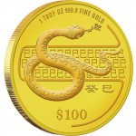 "Gold Coin SNAKE 2013 ""Lunar"" Series, Singapore - 1 oz"