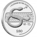 "Серебряная монета ЗМЕЯ 2013 серии ""Lunar"", Сингапур - 1 килограмм"