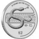 "Copper-Nickel Coin SNAKE 2013 ""Lunar"" Series, Singapore"