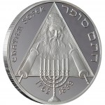 Silver Coin CHATAM SOFER - THE 250-TH ANNIVERSARY OF THE BIRTH 2012