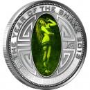 Silver Coin Snake LILITH Hologram 2013 Korea