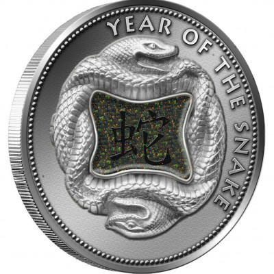 Silver Coin Snake Series (with opal) Fiji 2013 - 1 oz