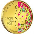 """Gold Coin MACAU SNAKE 2012 """"Lunar"""" Series"""