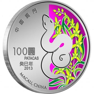 """Silver Coin MACAU SNAKE 2012 """"Lunar"""" Series - 5 oz"""