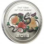 Серебряная монета ЗМЕЯ 2013, Острова Кука - 1 унция